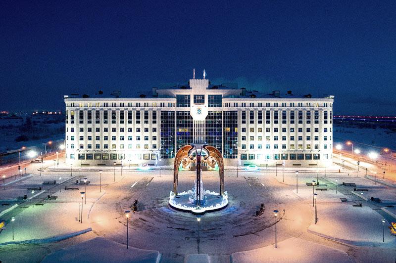 Административное здание исполнительных органов государственной власти ЯНАО